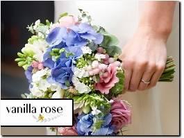 https://www.vanillarose.co.uk/ website