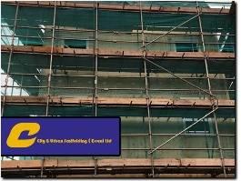 https://cityandurbanscaffolding.co.uk/ website